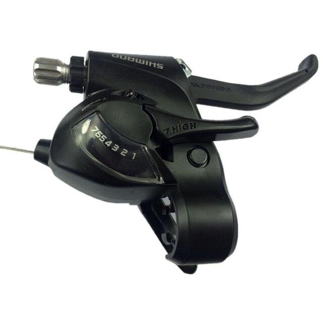 Ручка переключения скоростей правая ST-EF 41-7R, код 658